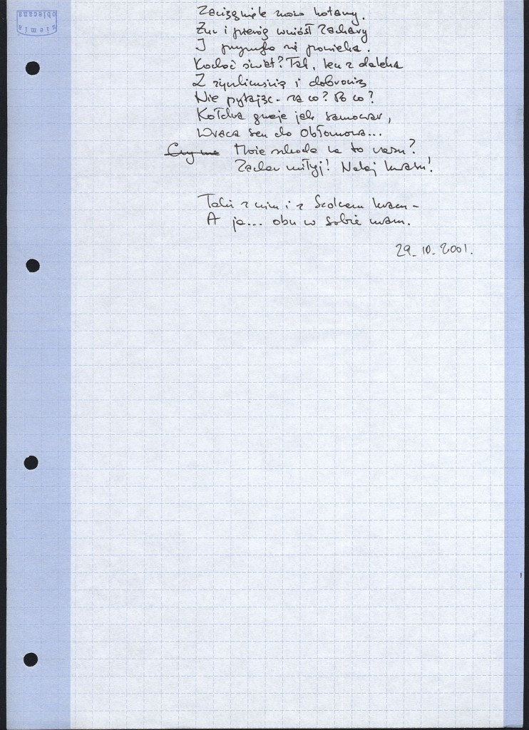 "Rękopis piosenki ""Obłomow, Stolz i ja"" - 4"